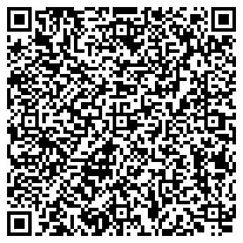 QR-код с контактной информацией организации ФОРТУНА БАР-КАФЕТЕРИЙ