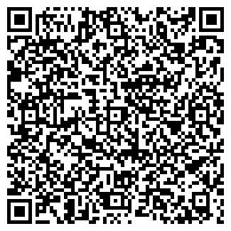 QR-код с контактной информацией организации М И Ч ТОО