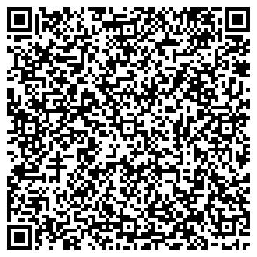 QR-код с контактной информацией организации ТРУА-СЮИС САЛОН ЧП ГАЛИНА