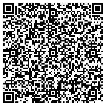 QR-код с контактной информацией организации ХИЛЕНА, ООО