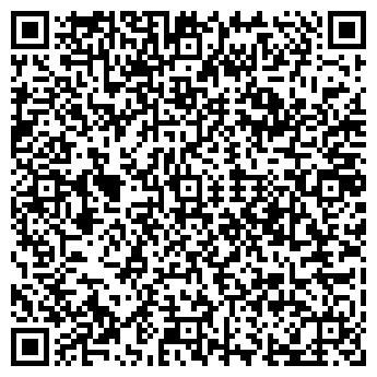 QR-код с контактной информацией организации ЛИФТЕРНАЯ ПТЖКХ