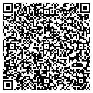 QR-код с контактной информацией организации РУСЬ, ОАО