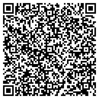 QR-код с контактной информацией организации № 10 ОПС