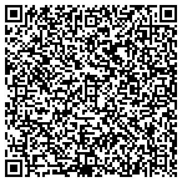 QR-код с контактной информацией организации СОЛНЫШКО МАГАЗИН № 4 ЗАО БЕЛСТАР