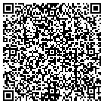 QR-код с контактной информацией организации СТАРЫЙ ЛОМБАРД, ООО