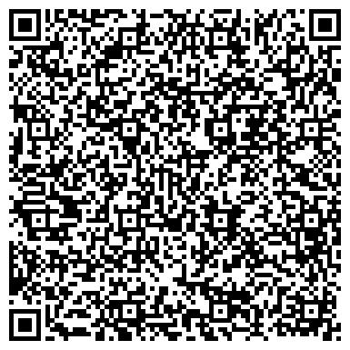 QR-код с контактной информацией организации МАКСИ-АГРОТРЭЙД ТРАНСПОРТНО-ЭКСПЕДИТОРСКАЯ КОМПАНИЯ