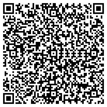 QR-код с контактной информацией организации РИФ ЧОП, ООО