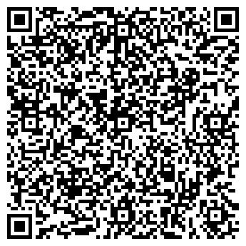 QR-код с контактной информацией организации ПОБЕДИТЕЛЬ СЕЛЬХОЗКООПЕРАТИВ