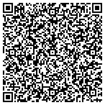 QR-код с контактной информацией организации ВАЛЕНТИНА МАГАЗИН ООО ПЛАУЭН