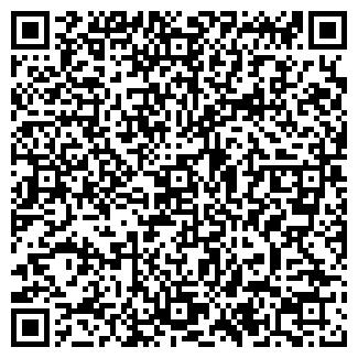 QR-код с контактной информацией организации МАРДЕН ТОО