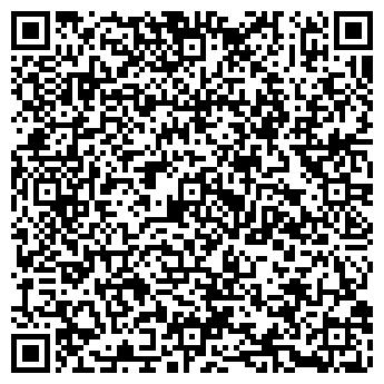 QR-код с контактной информацией организации ЦЕМЕНТНИК, ЗАО