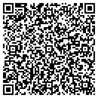 QR-код с контактной информацией организации МПМК