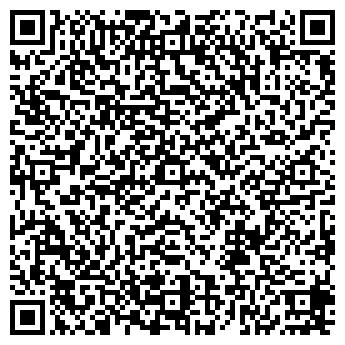 QR-код с контактной информацией организации МРЭО ГИБДД УВД