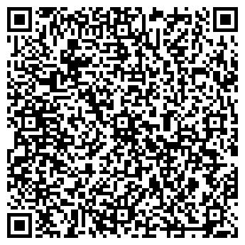QR-код с контактной информацией организации ЗНАМЕНСКАЯ УЧАСТКОВАЯ БОЛЬНИЦА