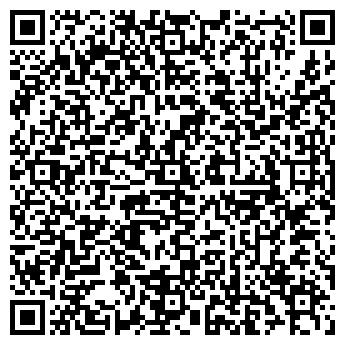 QR-код с контактной информацией организации НОТАРИУС ПИВОВАРОВА В.А.