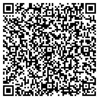 QR-код с контактной информацией организации ООО «ОЭМК»