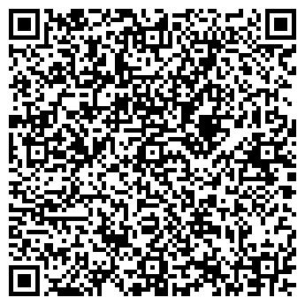 QR-код с контактной информацией организации № 154 ЦРБ, МП