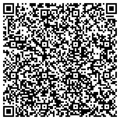 QR-код с контактной информацией организации СТОМАТОЛОГИЧЕСКАЯ ПОЛИКЛИНИКА МУНИЦИПАЛЬНАЯ