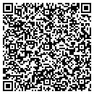 QR-код с контактной информацией организации РИГАЛ, ООО