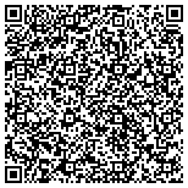 QR-код с контактной информацией организации СТОМАТОЛОГИЧЕСКАЯ ПОЛИКЛИНИКА ОТДЕЛЕНИЕ № 2