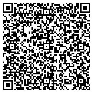 QR-код с контактной информацией организации АННУШКА, ООО