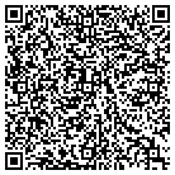 QR-код с контактной информацией организации ДИАМОНД С САЛОН КРАСОТЫ