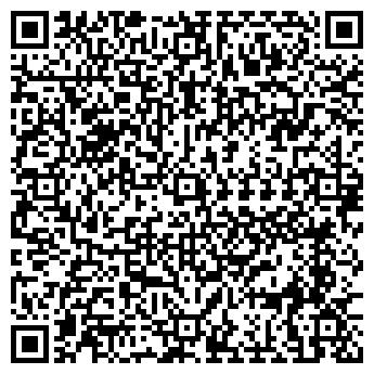 QR-код с контактной информацией организации ИСКУСНИЦА, ТОО