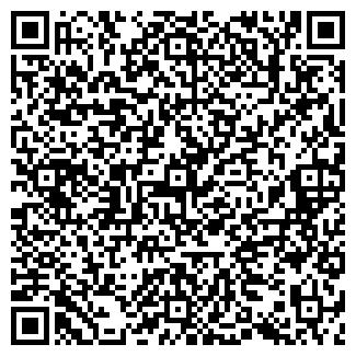 QR-код с контактной информацией организации МЕДЕЯ АТЕЛЬЕ