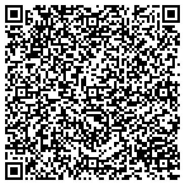 QR-код с контактной информацией организации ЛЮБИМОЙ ЖЕНЩИНЕ САЛОН ЧП ЛИСИЦКОЙ