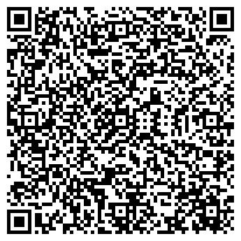 """QR-код с контактной информацией организации """"Магнит"""""""