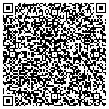 QR-код с контактной информацией организации ПРОДУКТЫ МАГАЗИН № 1 ООО ВДОХНОВЕНИЕ
