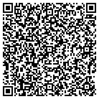 QR-код с контактной информацией организации АЛЬТЕРНА, ООО