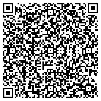 QR-код с контактной информацией организации МЕДСЕРВИС ТОО