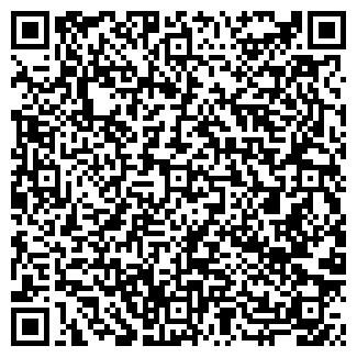QR-код с контактной информацией организации РУДА, ООО