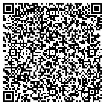 QR-код с контактной информацией организации РЕАЛКО-2, ООО