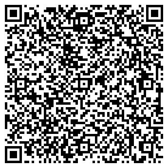 QR-код с контактной информацией организации ЛЮМО, ЗАО