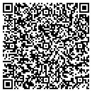 QR-код с контактной информацией организации БЕЛТИСМ, ЗАО