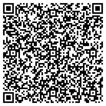 QR-код с контактной информацией организации КИМБЕРЛИ ТПК, ТОО