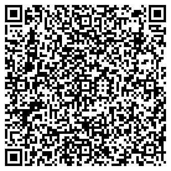 QR-код с контактной информацией организации НОВЫЙ ВЕК ТД, ООО