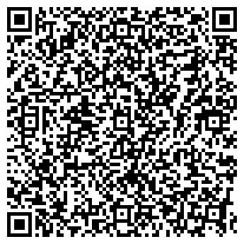 QR-код с контактной информацией организации МАСЛОБОЙНОЕ, ОАО
