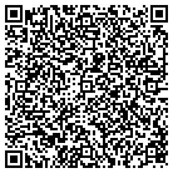 QR-код с контактной информацией организации АМИГО, ТОО