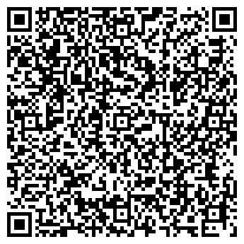 QR-код с контактной информацией организации ХЛЕБОКОМБИНАТ РАЙПО