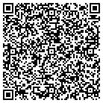 QR-код с контактной информацией организации БИЗОН, ЗАО