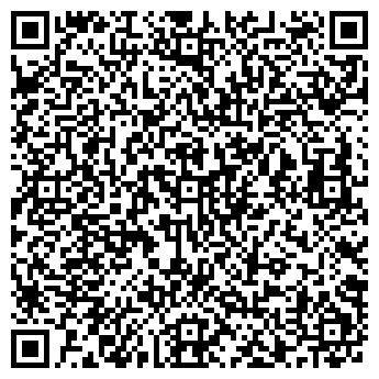 QR-код с контактной информацией организации СВ КВАРТЕТ, ООО