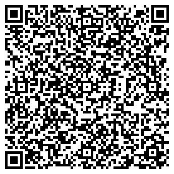 QR-код с контактной информацией организации СВЕТЛЯЧОК, ЗАО