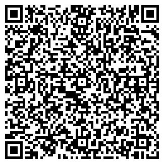 QR-код с контактной информацией организации МУТИН, ЧП