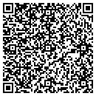 QR-код с контактной информацией организации ЛИЛИЯ, ТОО