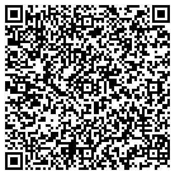 QR-код с контактной информацией организации МЕТАЛЛ-ИНТЕРЬЕР ТОО