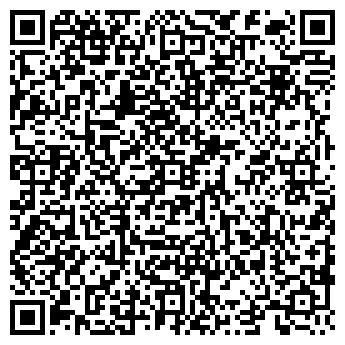 QR-код с контактной информацией организации МАСТЕР ЗАО ЯНТАРЬ