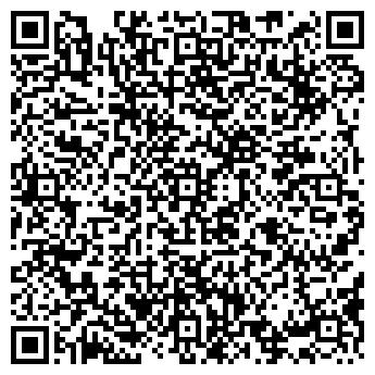 QR-код с контактной информацией организации РЕАЛКО ООО ФИЛИАЛ